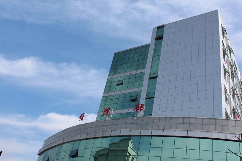 石台县人民医院