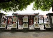 北京市东城区妇幼保健院