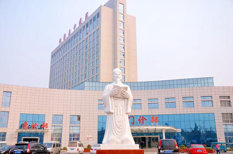 濉溪县中医院