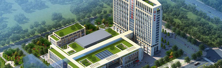 阜南县第三人民医院