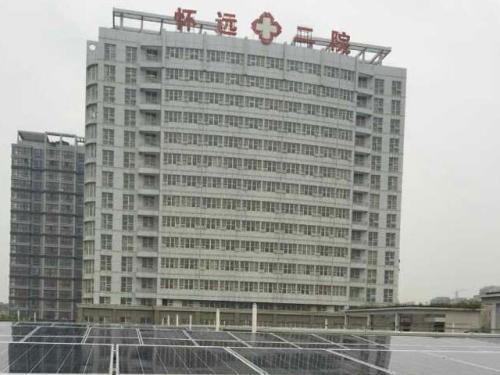 怀远县第二人民医院