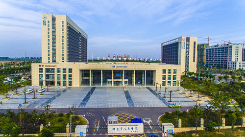 明光市人民医院