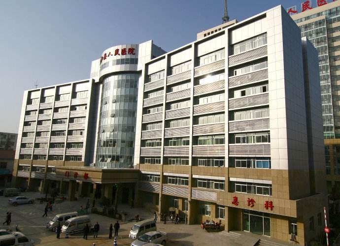 太和县人民医院