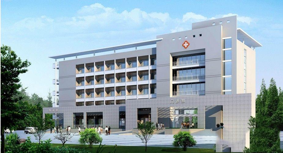 休宁县人民医院